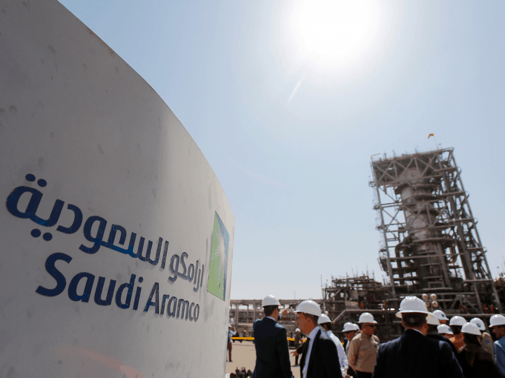 Saudi Aramco Aims to be World's Largest IPO with $1.7 Trillion Valuation