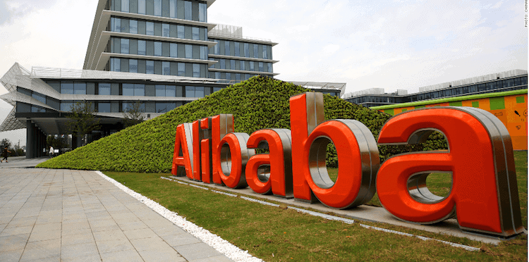 Alibaba Group Holding Ltd (BABA)