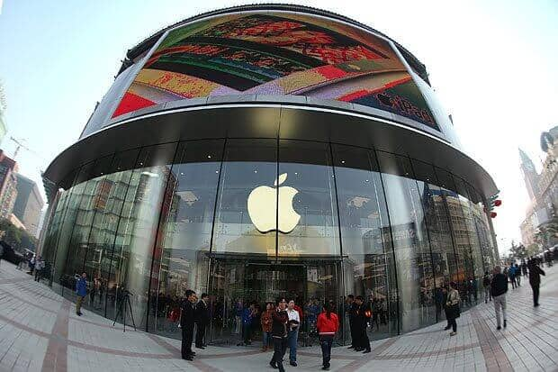 Apple Inc (AAPL) Store China