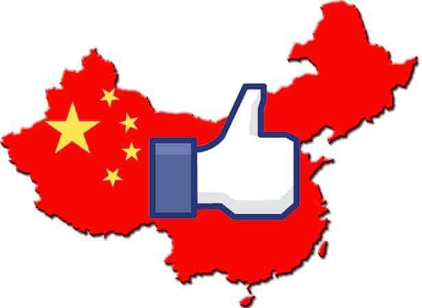 Facebook Inc (NASDAQ:FB) China