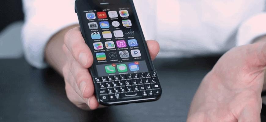 Blackberry ltd bbry